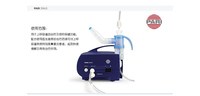 产品图配简介.jpg